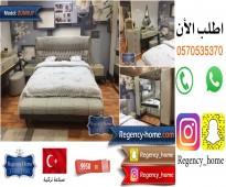 غرفة نوم تركية بتصميم مميز و مودرن