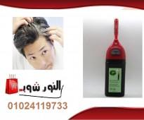 الماجيك كومب يجعل جذور الشعر مصبوغ تماما.