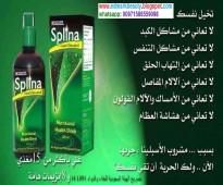 الان ادمارك السعودية مشروب الكلوروفيل للحموضة  للطلب 00971588559098