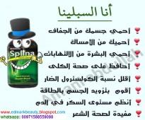 الان ادمارك السعودية حقيبة علاج القولون و الحموضة 00971588559098