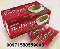 الان ادمارك السعودية  متوفر مشروب  قهوة red yeast الخميرة الحمراء 00971588559098