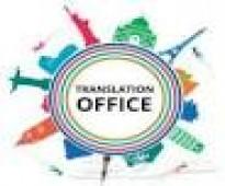 مكتب ترجمة معتمدة للسجلات التجارية في نجران 0560833615