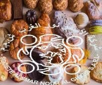 من المغرب متوفر معلمين حلويات و مخبوزات لدى شركة الاسمر الاسرع في الإستقدام