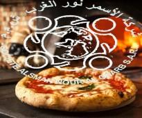 جاهزين للإستقدام ب معلمين بيتزا و معجنات من المغرب و تونس عبر شركة الأسمر