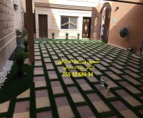 تنسيق حدائق عشب صناعي عشب جداري بالرياض 0553268634