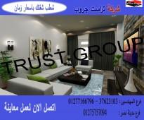 شركة تشطيبات داخلية وديكور ، شطب باسعار  زمان    01275757094