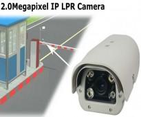 نظام الباركينج سيستم لدخول السيارات بالكاميرا والكارت والبصمة