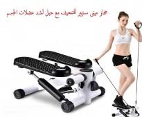 مينى ستيبر لتنحيف الجسم وأستعادة القوى العضليه للجسم 01283360296