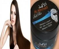 كريم الاثمد لتقوية بصيلات الشعر01283360296