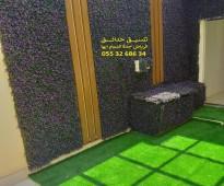 تنسيق حدائق بالرياض عشب صناعي عشب جداري 0553268634