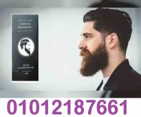 NATURAL Beard Oilلانبات وكثافة شعر الدقن والشارب
