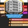 مزرعة للبيع تقع بين قربان وقباء قبل مستشفى الدار