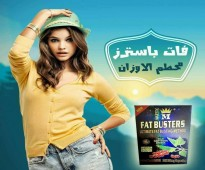 اقوي منتج تخسيس في مصر فات باسترز للتخسيس