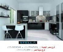 مطابخ  hpl/ اسرع  مدة  تسليم      01013843894