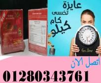 8- التخلص من المياه الزائدة بالجسم مع فيترام