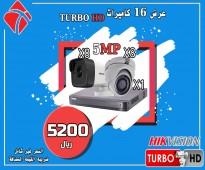 كاميرات مراقبه داخليه و خارجيه 5 ميجا  turbo HD