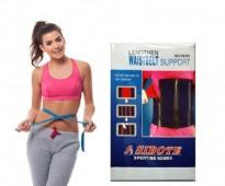 حزام رائع للتنحيف وإنهاء مشاكل تراكم الدهون بالجسم