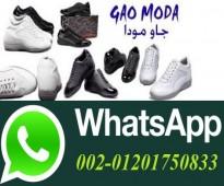 حذاء جاو مودا 2020