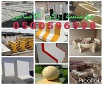 صبات وحواجز ومصدات خرسانيه للبيع في الرياض 0500596998 مستلزمات تزين حدائق للبيع في الرياض