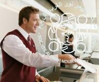 متوفر موظفين حجز تذاكر طيران لدى شركة الأسمر للإستقدام من المغرب و تونس