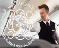 متوفر لدينا طاقم مضيفين طيران جاهزين للإستقدام عبر شركة الأسمر من المغرب