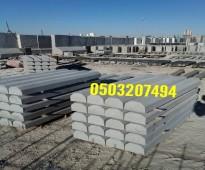 كراسي خرسانية ومعدات تزين حدائق للبيع في الرياض 0503207494