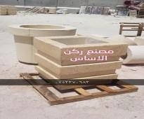 مصنع مستلزمات تزين حدائق من المنتجات الخرسانية في الرياض 0553370683 كراسي خرسانيه ومقاعد للحدائق