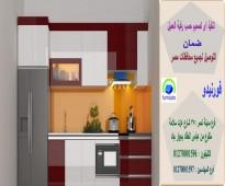مطابخ اكريليك /  اشترى مطبخك باقل سعر بمصر  01270001596