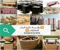 مصدات امنيه خرسانيه للبيع في الرياض 0500331591