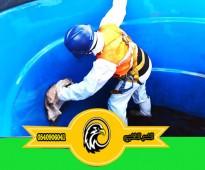 شركة تنظيف خزانات بالمدينة المنورة 0540906041غسيل خزانات بأفضل الأسعار والخصومات