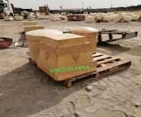 منتجات بريكاست لتزين الحدائق 0503207494 كراسي خرسانية،مقاعد ومراكن اسمنتية،حواجز ومصدات  للبيع في الرياض