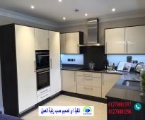 مطابخ خشب اكليريك/  اشترى مطبخك باقل سعر بمصر  01270001596
