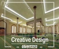 تصميم مشاريع 3d