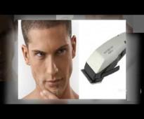 تسيطيع الان قص شعرك بالمنزل مع ماكينة الحلاقة موزر البيضاء