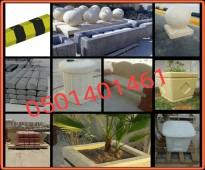 اثاث تزين حدائق 0501401461 كراسي خرسانيه وحواجز نيوجيرسي ومنتجات إسمنتية في الرياض