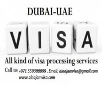 دولة الإمارات العربية المتحدة (دبي) زيارة / سياحية / تأشيرة عمل