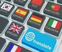 ترجمة معتمدة لبطاقات العائلة في الدمام 0561147346