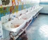 مقاول ترميم حمامات بالرياض