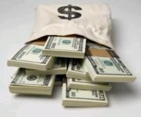 هل لديك ديون لسدادها ، هذا قرض لك.