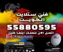 بي ان سبورت القصيم السعودية 0096552550550 اشراك باقة كاس