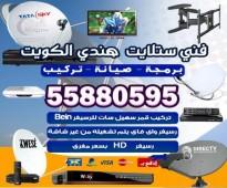 بي ان سبورت الخبر السعودية 0096552550550 اشراك باقة كاس