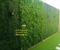 شركات تنسيق حدائق عشب صناعي عشب جداري 0553268634
