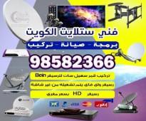 بي ان سبورت الطائف السعودية 0096552550550 اشراك باقة كاس