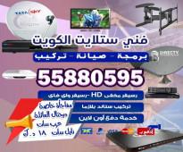 بي ان سبورت السعودية الكويت 55111439 اشتراك bein sport