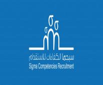 توفير موظفين في المجال السياحي و المطاعم من تونس