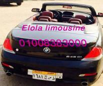 ايجار سيارات في مصر | ايجار سيارات بسائق وبدون | ايجار سيارت للافراح والزفاف مع شركة العلا
