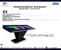 شاشات تفاعلية الكترونية