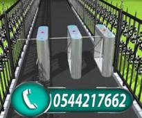 بوابة دخول وخروج الموظفين 0544217662