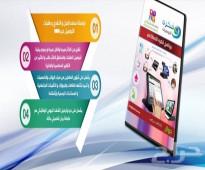 برنامج  الكاشير ونقاط البيع يدعم شاشات اللمس POS