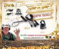 جهاز  كشف الذهب GPX5000 للدفائن والذهب الخام